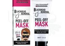 Black Mask